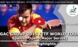ロドリゲスの試合(予選) スペインオープン2015