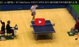 上田仁VS塩野真人4G(準々)東京選手権2015
