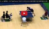 上田仁VS塩野真人3G(準々)東京選手権2015