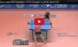 ポータVS田志希(準々決勝)スペインオープン2015