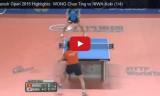 丹羽孝希VS黄鎮廷(準々決勝)スペインオープン2015