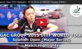 平野早矢香VS田志希(決勝戦)スペインオープン2015