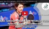 石垣優香VS田志希(準決勝)スペインオープン2015