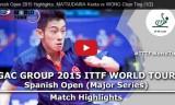 松平健太VS黄鎮廷(準決勝)スペインオープン2015