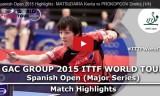松平健太VSプロコプツォフ スペインオープン2015