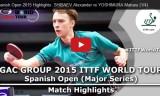 吉村真晴VSシバエフ(準々)スペインオープン2015