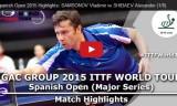 サムソノフVSシバエフ(3戦)スペインオープン2015