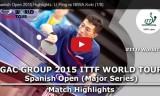 丹羽孝希VS李平(3回戦) スペインオープン2015