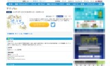 4月15日(水)夜8時10分~平野美宇に注目