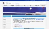 4/12(日)日本リーグ・ビッグトーナメント!