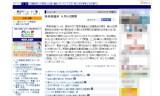青森県の高校総体・6月5日に開幕決定