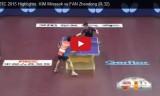 樊振東VS金珉鉐(3回戦)世界選手権2015