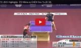 伊藤美誠VS陳思羽(3回戦)世界選手権2015