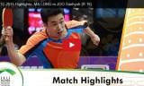 馬龍VS朱世赫(4回戦)世界選手権2015