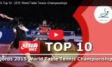 トップ10ショット・世界選手権2015