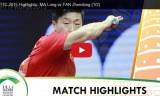 馬龍VS樊振東(準決勝)世界選手権2015