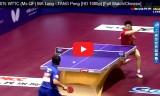 馬龍VS唐鵬 (高画/長)世界選手権2015