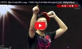 馬龍VS方博 (高画/長)世界選手権2015