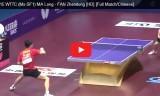 馬龍VS樊振東(高画/長)世界選手権2015