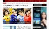 リオ五輪へ日本女子「仁義なき代表争い」