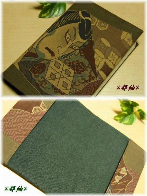 歌舞伎ブックカバー111