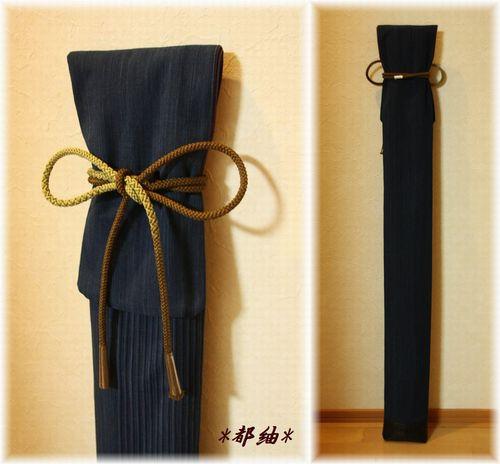 松阪木綿 浅葱紺縞竹刀袋500