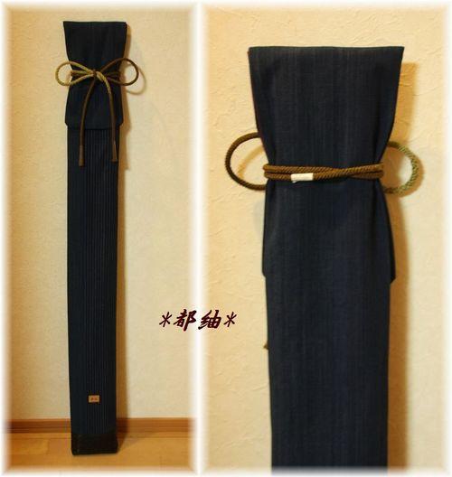 松阪木綿 浅葱紺縞竹刀袋1500