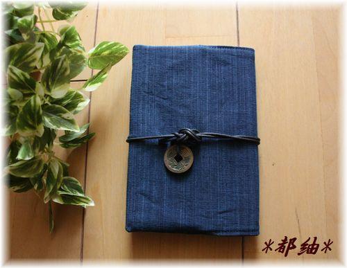 松阪木綿浅葱藍 ブックカバー4500