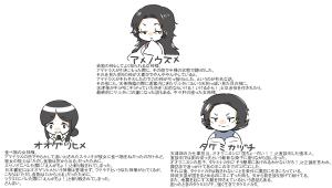 よく分からない日本神話4