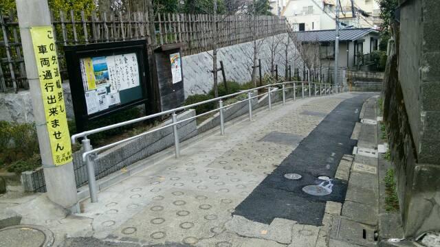 稲付空堀跡