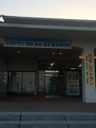 室戸岬021
