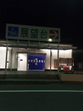 室戸岬032