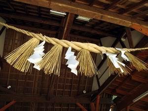 熊野神社十二番角力式 土俵上