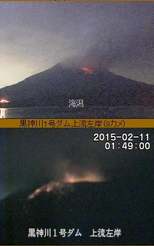20150211桜島
