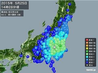5月25日 埼玉県北部 震度5