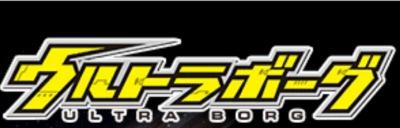 logo ultraborg
