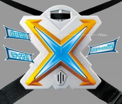 DXエックスカラータイマー03