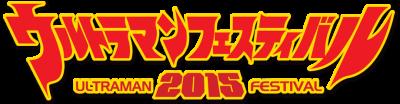 s_logo2015.png