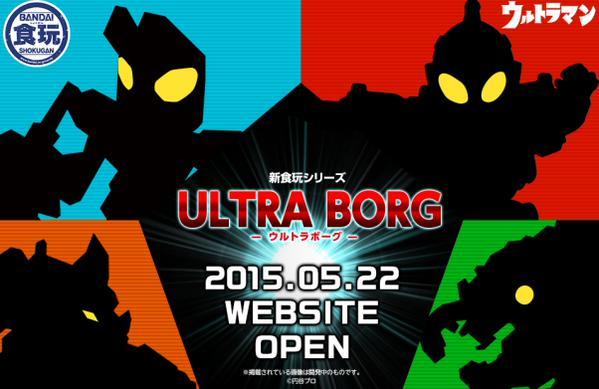 ultraborg01.jpg
