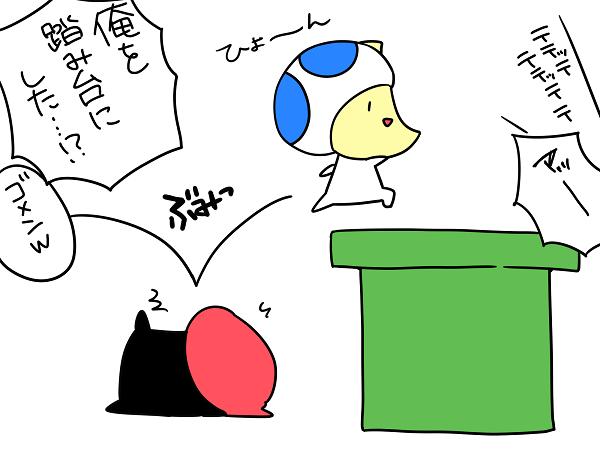 ゲームオフ5