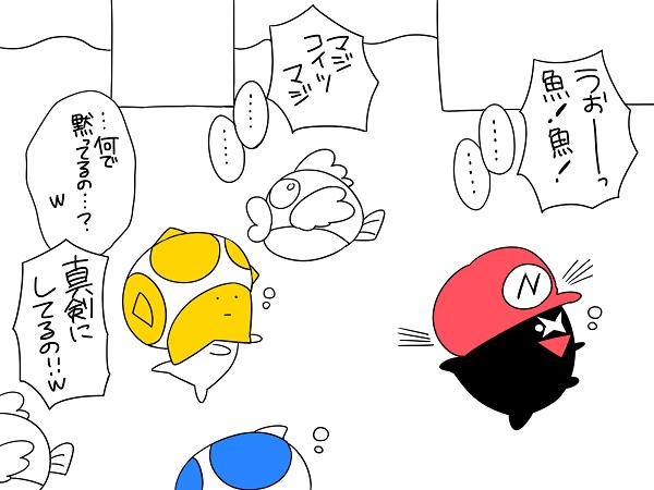 ゲームオフ6