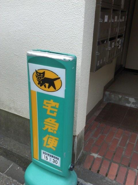 馬坂哲平(うまさか・てっぺい)...