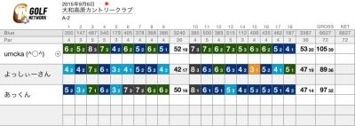S__26525701.jpg