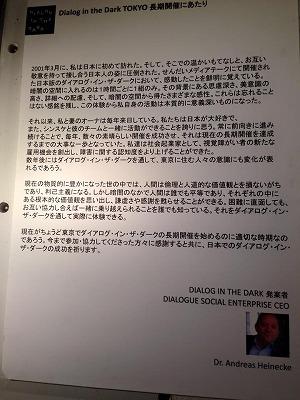 daialo8.jpg