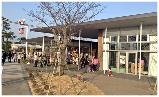 201503tokiwa_zoo01.jpg