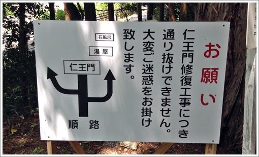 201504ohirayama_amidaji02.jpg