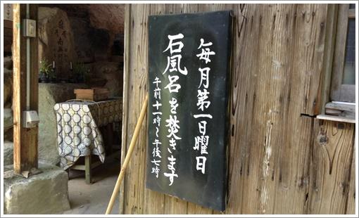 201504ohirayama_amidaji05.jpg