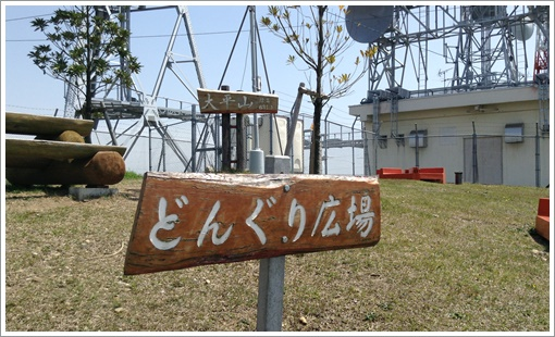 201504ohirayama_amidaji29.jpg