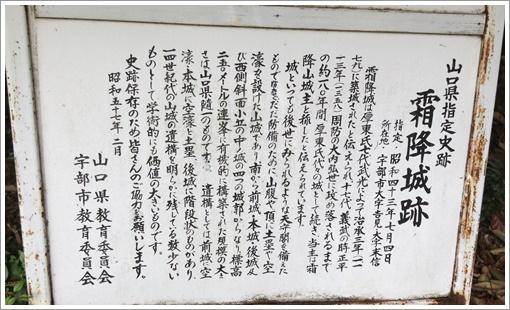 2015shimofuri_suenobu03.jpg
