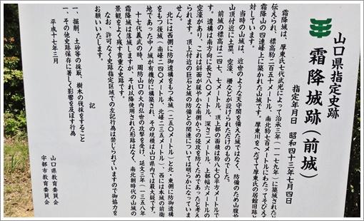 2015shimofuri_suenobu08.jpg